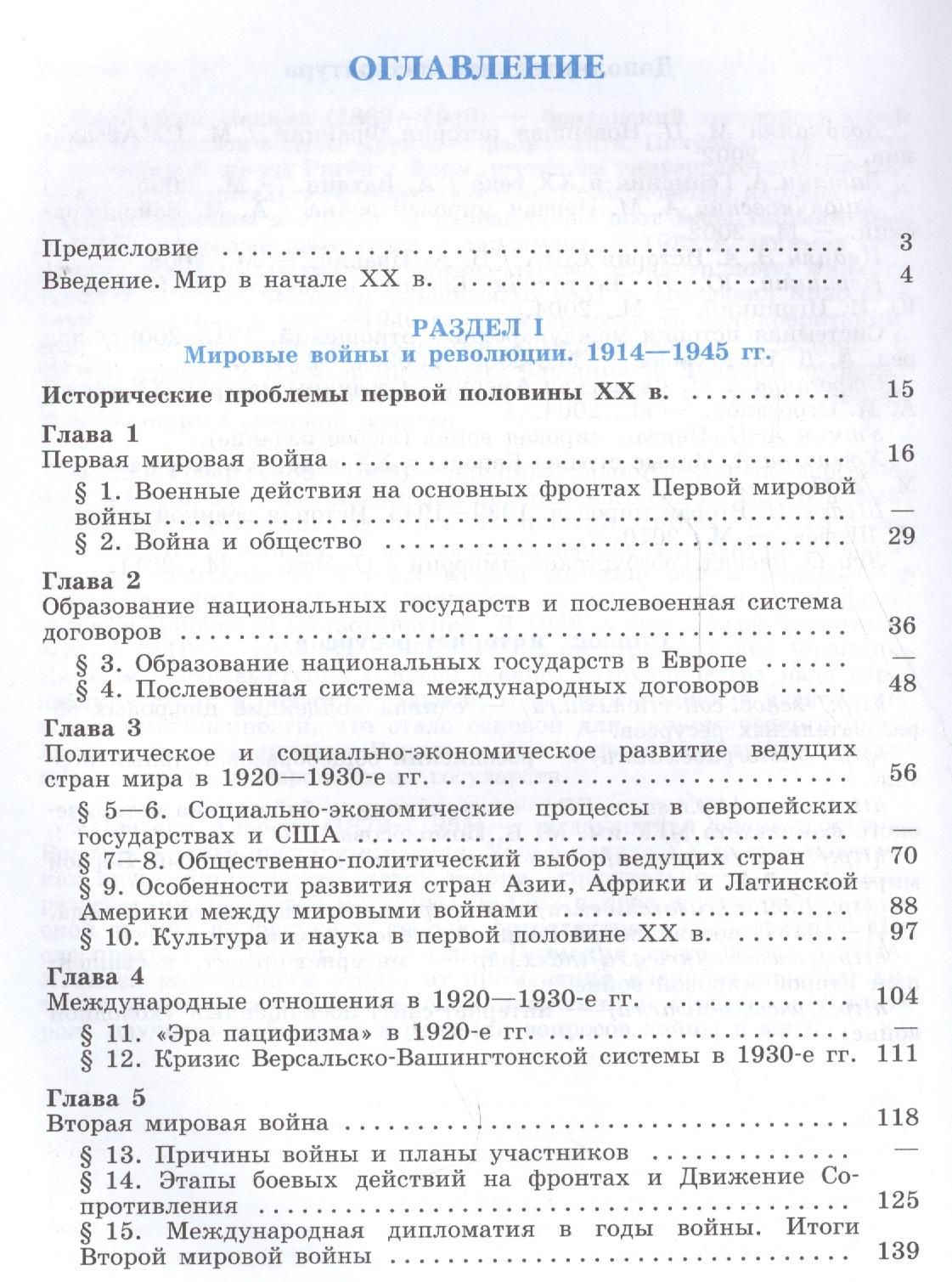 Учебники, учебные и методические пособия