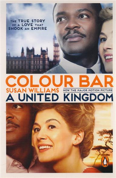 Williams S. Colour Bar: The Triumph of Seretse Khama and His Nation  ISBN: 9780141985701 theatre and nation