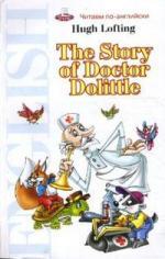 История доктора Дулиттла