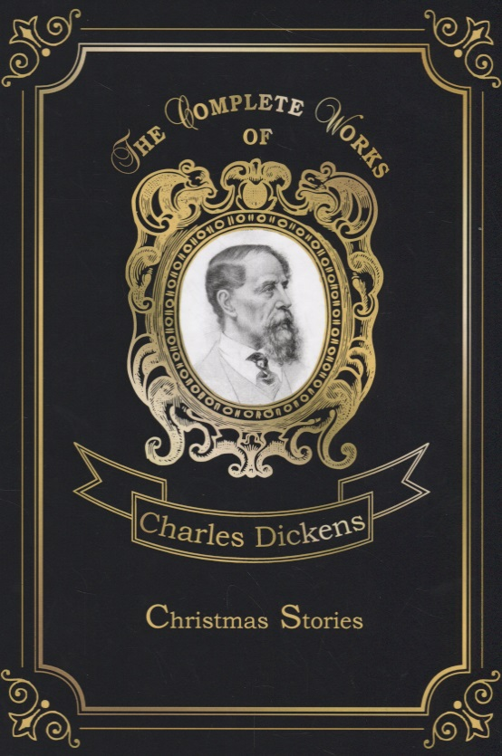 Dickens C. Christmas Stories dickens c a christmas carol книга для чтения