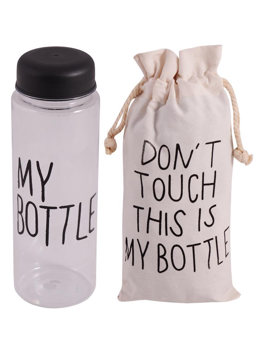 Бутылочка My Bottle с сумочкой, 500 мл