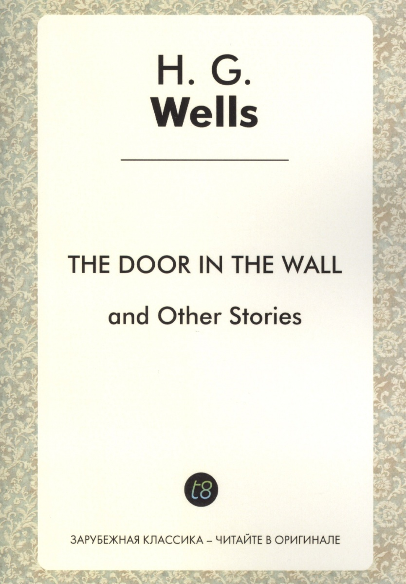 Wells H. The Door in the Wall and Other Stories. Short Stories in English. 1911 = Дверь в стене и другие истории. Сборник рассказов на англйиском языке infinity z 60 in x 76 3 4 in sliding shower door in brushed nickel with shower base and back wall kit