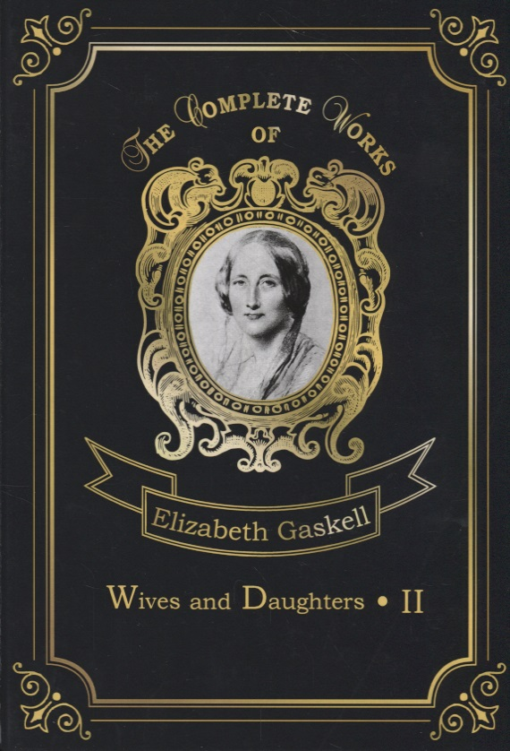Gaskell E. Wives and Daughters II good wives