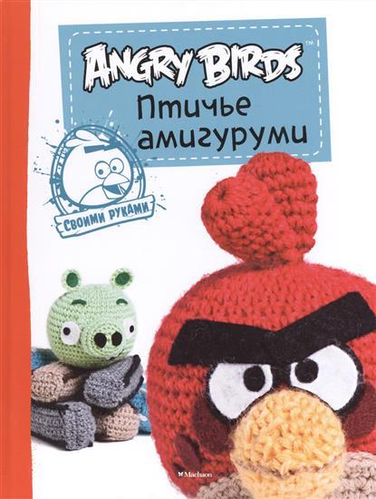 Angry Birds. Птичье амигуруми