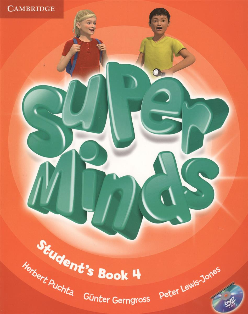 Gerngross G., Puchta H., Lewis-Jone P. Super Minds. Level 4. Student's Book (+DVD) (книга на английском языке) puchta h gerngross g devitt m get on stage cd dvd