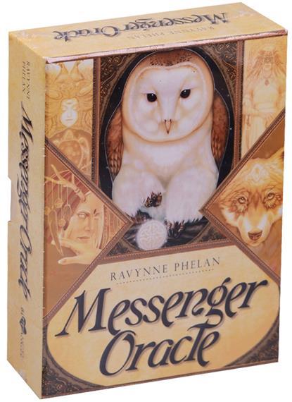 Ravynne Phelan Оракул Messenger (на англ. яз.) shakespeare w twelfth night двенадцатая ночь на англ яз