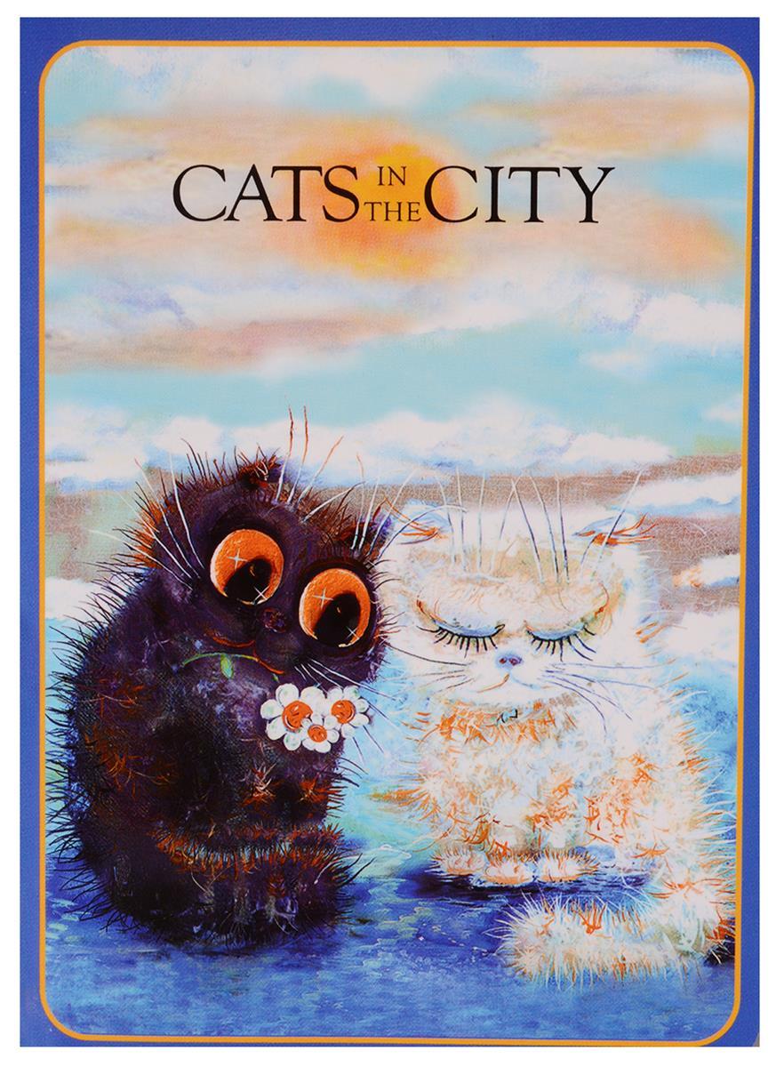 """Записная книжка """"Cats in the City: Давай мириться"""""""