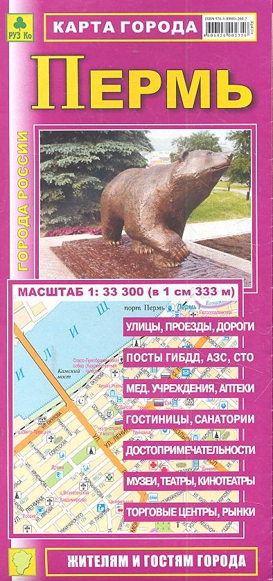 Карта г. Пермь