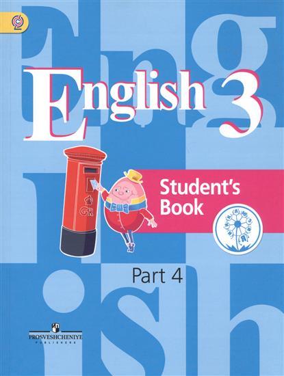 Английский язык. 3 класс. Учебник для общеобразовательных организаций. В четырех частях. Часть 4. Учебник для детей с нарушением зрения