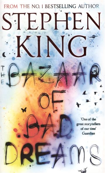 King S. The Bazaar of Bad Dreams чемодан the king ed19915417 2014