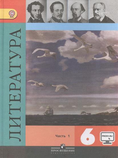 Литература. 6 класс. Учебник для общеобразовательных организаций. В 2-х частях (комплект из 2-х книг)