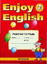Enjoy English-2 Р/т для общ. учреждений