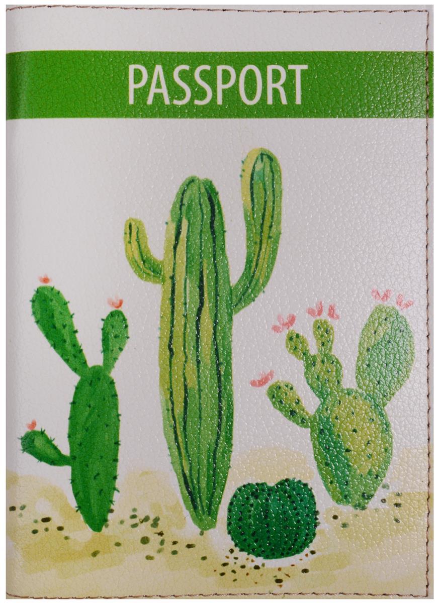 Обложка для паспорта Кактусы (кожа) (ПВХ бокс)