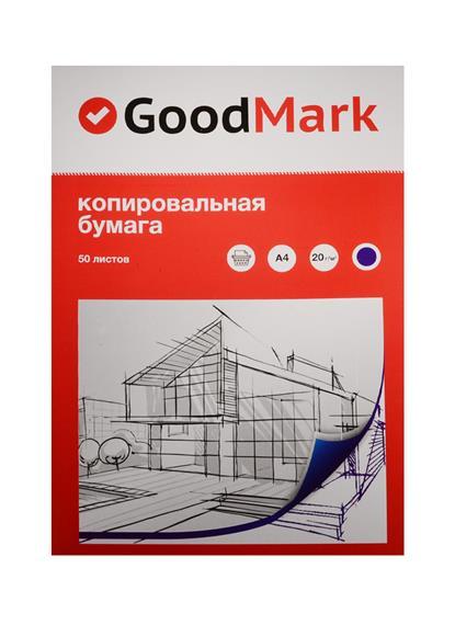 Бумага копировальная А4, 50л, синяя, GoodMark