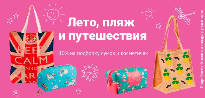 058b1871c9e «Читай-город» – это интернет-магазин и крупнейшая в России сеть книжных  магазинов. Книжные новинки и бестселлеры