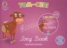 Tom and Keri. Song Book 2 = Сборник песенок (+2CD)