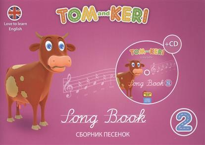 Селби К. Tom and Keri. Song Book 2 = Сборник песенок (+2CD) клэр селби tom and keri colouring book 1 том и кери книга раскраска 1