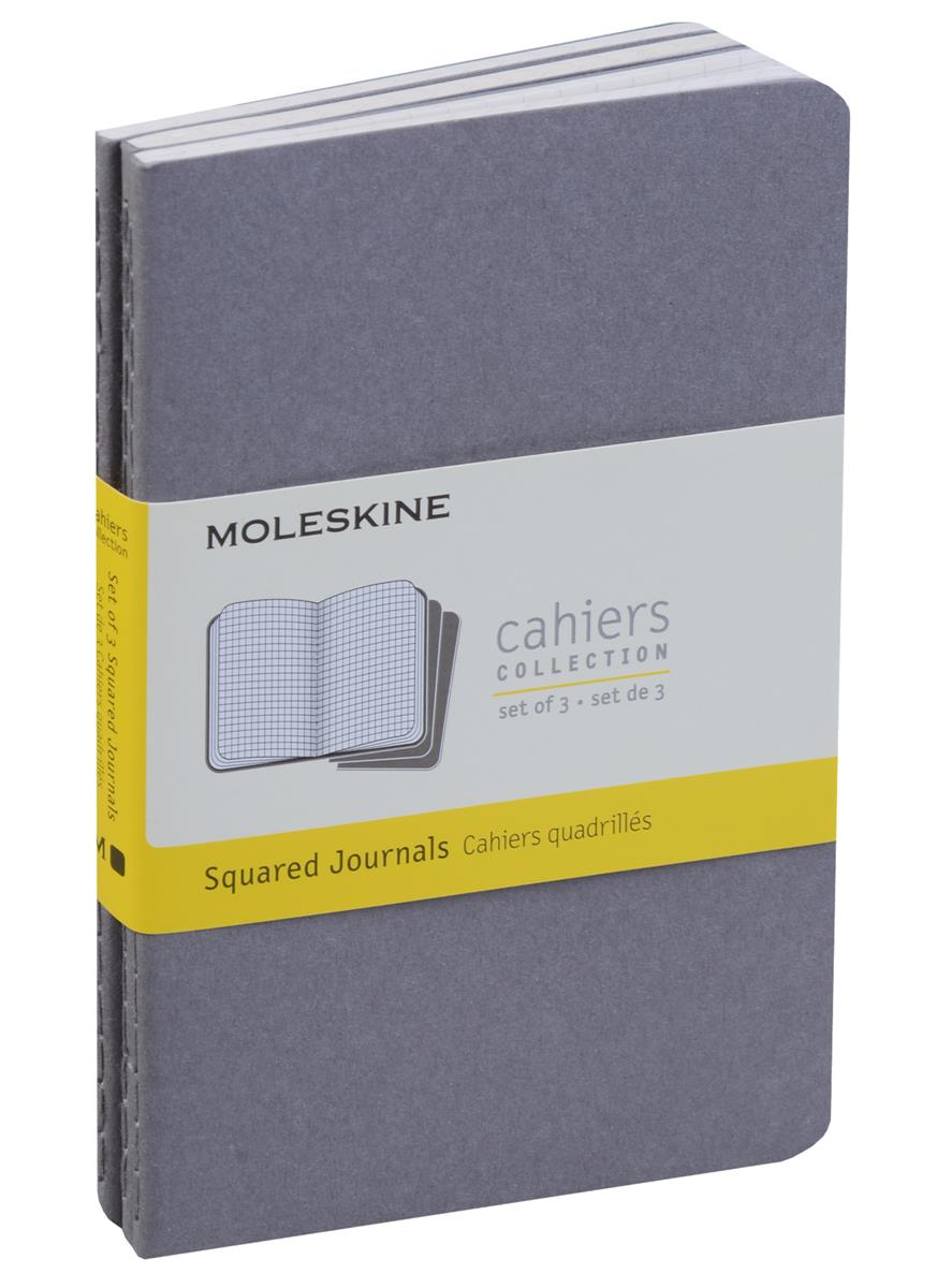 """Записная книжка А6 32л кл. """"Cahier Journal Pocket"""" (3шт.) серая, обложка картон, Moleskine"""
