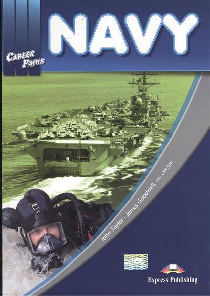 Taylor J. Navy. Book 1. Учебник