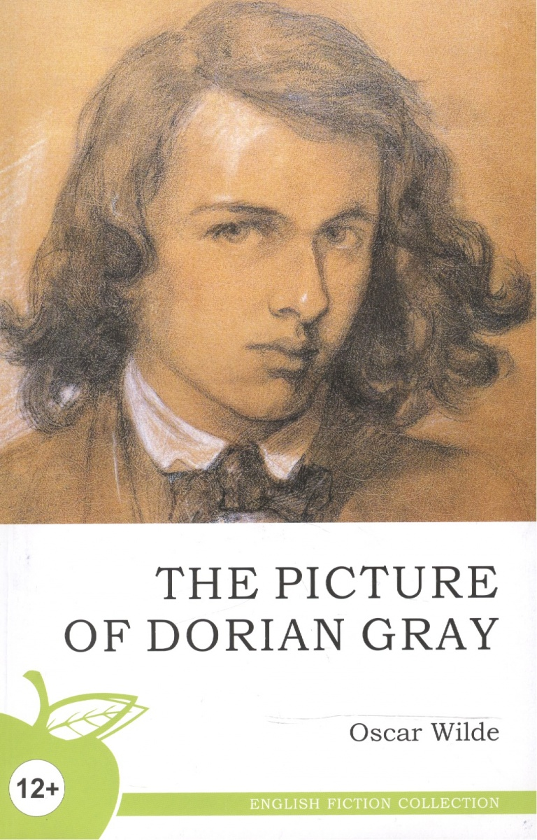 The Picture of Dorian Gray. A Novel / Портрет Дориана Грея: роман