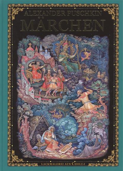 Puschkin A. Maerchen. Lackmalerei aus Choluj russische lackmalerei