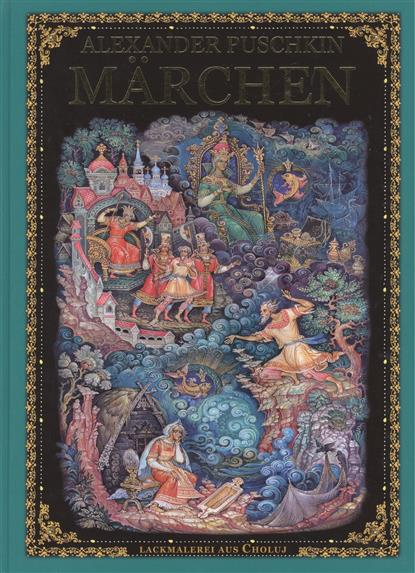 Maerchen. Lackmalerei aus Choluj