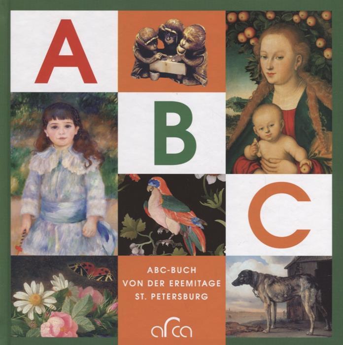 ABC-BUCH von der Eremitage St.Petersburg цена