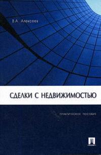 Право Европейского Союза Кашкин