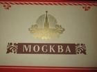 Набор открыток Москва