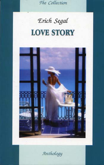 Segal E. Love story segal business writing using word processing ibm wordstar edition pr only