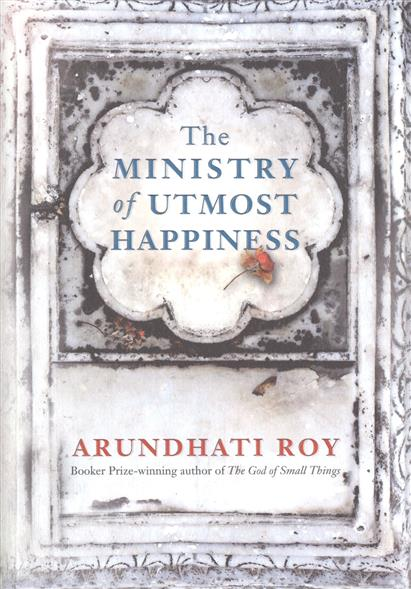 Roy A. The Ministry of Utmost Happiness  ministry ministry the mind is a terrible thing to taste lp