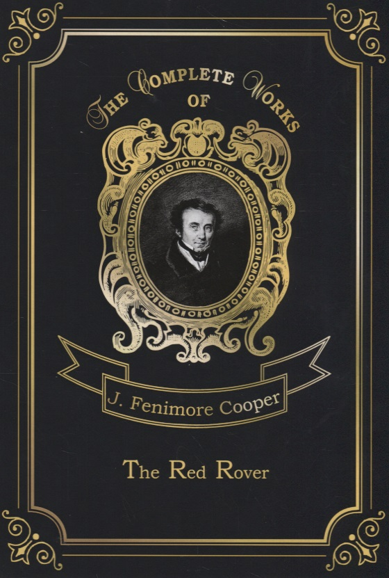 Cooper J. The Red Rover ISBN: 9785521079544