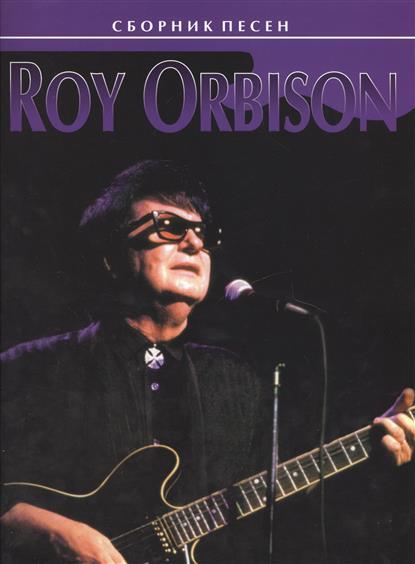 Roy Orbison. Сборник песен