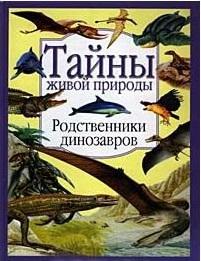 Мировая худ. культура ч.2 Книга 2 Возрождение