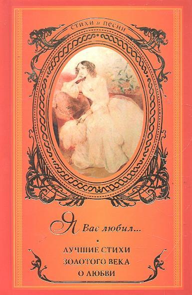 serebryaniy-vek-stihi-erotika