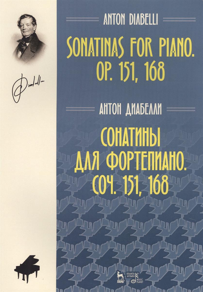 Sonatinas for piano. Op. 151, 168 = Сонатины для фортепиано. Соч. 151, 168. Ноты