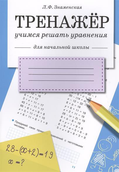 Кузнецов В. Физический ЭФИР и его тайные свойства кузнецов и секретарское дело кузнецов