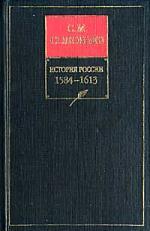 Соловьев С. Соловьев СС Кн.4 александр соловьев 0 страсти по спорту