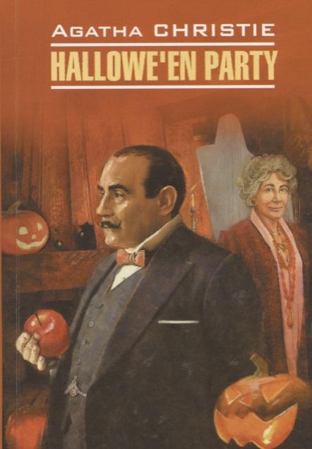 Christie A. Hallowe'en Party