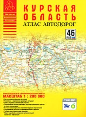Атлас а/д Курская область