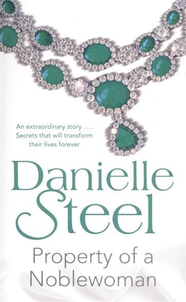 Steel D. Property of a Noblewoman