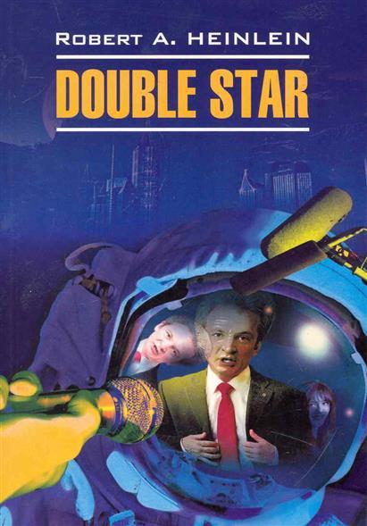 Double Star / Двойная звезда