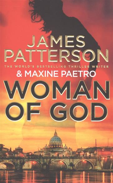 Patterson J. Woman of God patterson j ledwidge m zoo