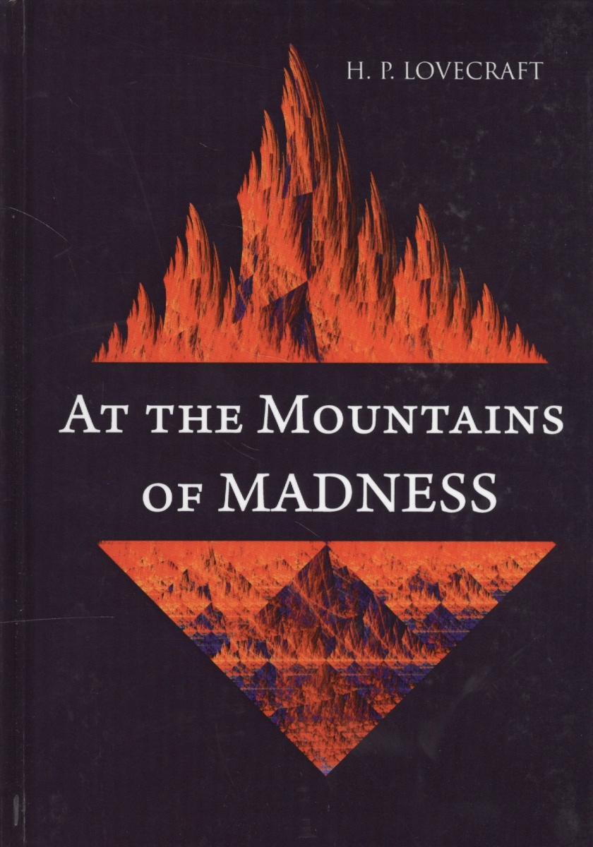 Lovecraft H. At the Mountains of Madness. Роман на английском языке ISBN: 9785521051151 h p lovecraft great tales of horror
