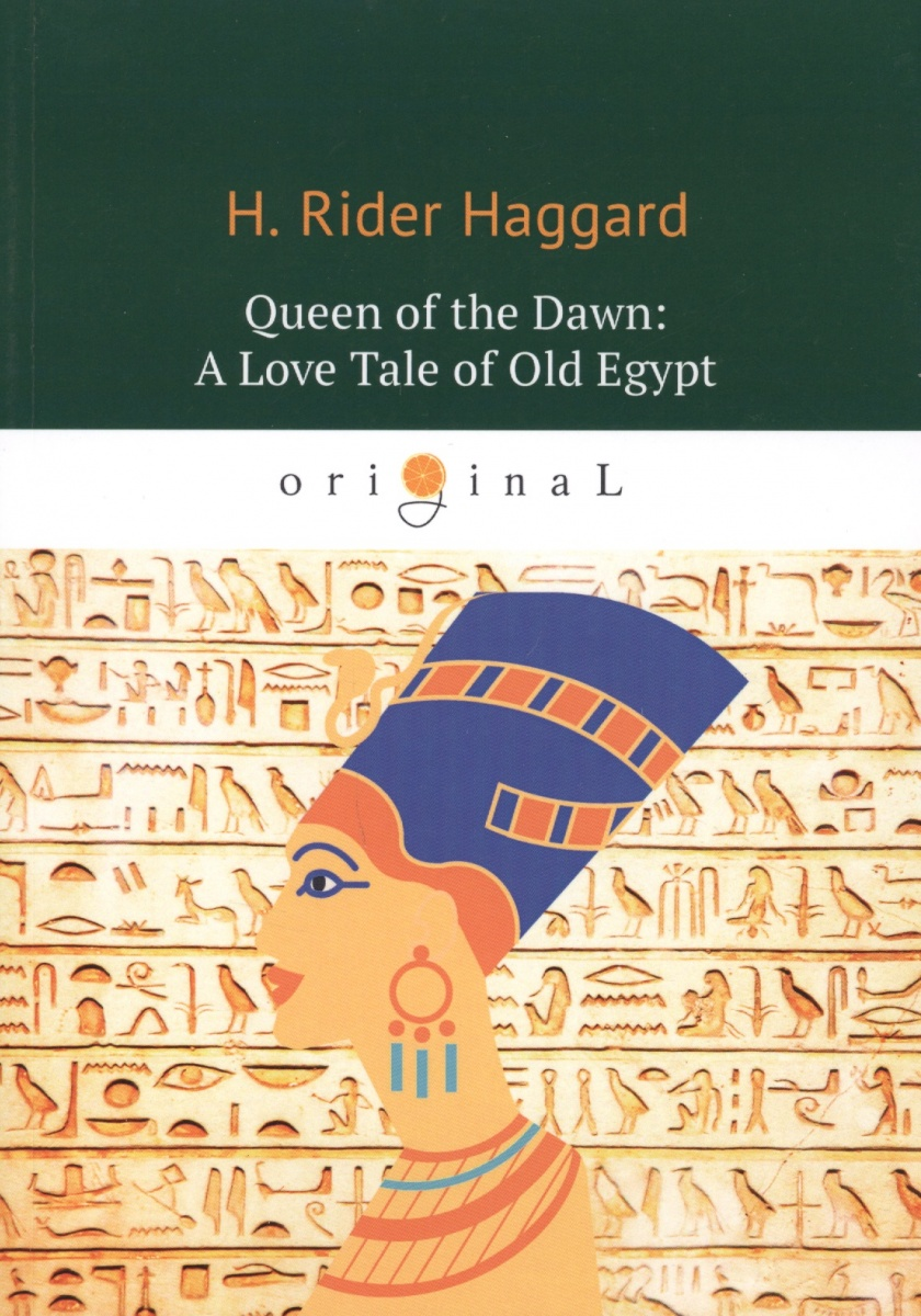 Haggard H. Queen of the Dawn: A Love Tale of Old Egypt ISBN: 9785521066322 souvenir of egypt