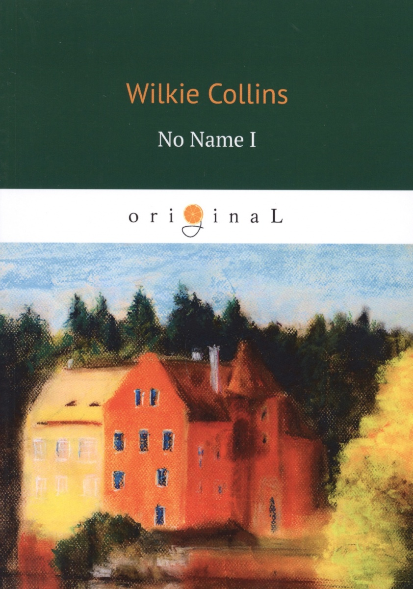 Collins W. No Name I ISBN: 9785521068067 no name верона 3