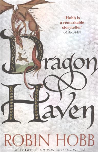Hobb R. Dragon Haven. Book Two of The Rain Wild Chronicles martin g r r dance with dragon book 5 of song of ice and fire