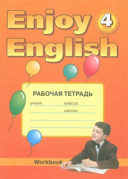Enjoy English 4 кл Р/т №1