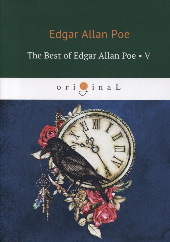 Poe E. The Best of Edgar Allan Poe. Volume V knights of sidonia volume 6