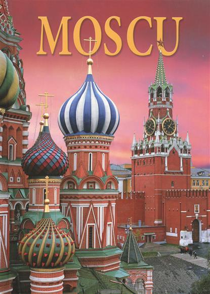 Moscu / Москва. Альбом на испанском языке